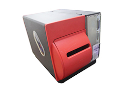 RFID Series Barcode Printer ABAR-5308